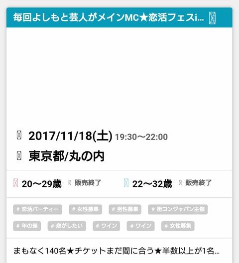 _20171127_105403