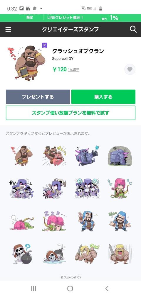 Screenshot_20200601-003204_Internet
