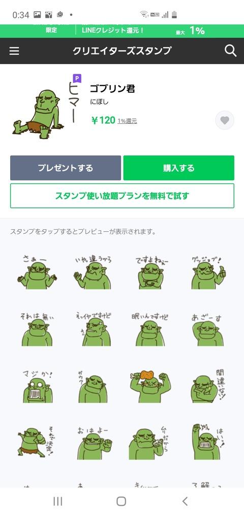 Screenshot_20200601-003449_Internet