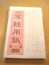 100円SHOPで発見!!