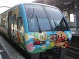 かわいいアンパンマン列車♪