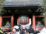 浅草寺に初詣。