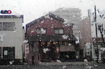 雪とはまぐり食道