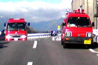 消防車現る