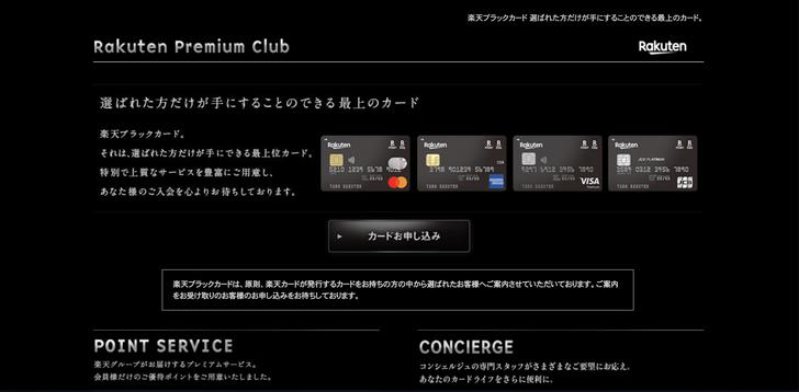 スクリーンショット 2020-12-12 20.39.52