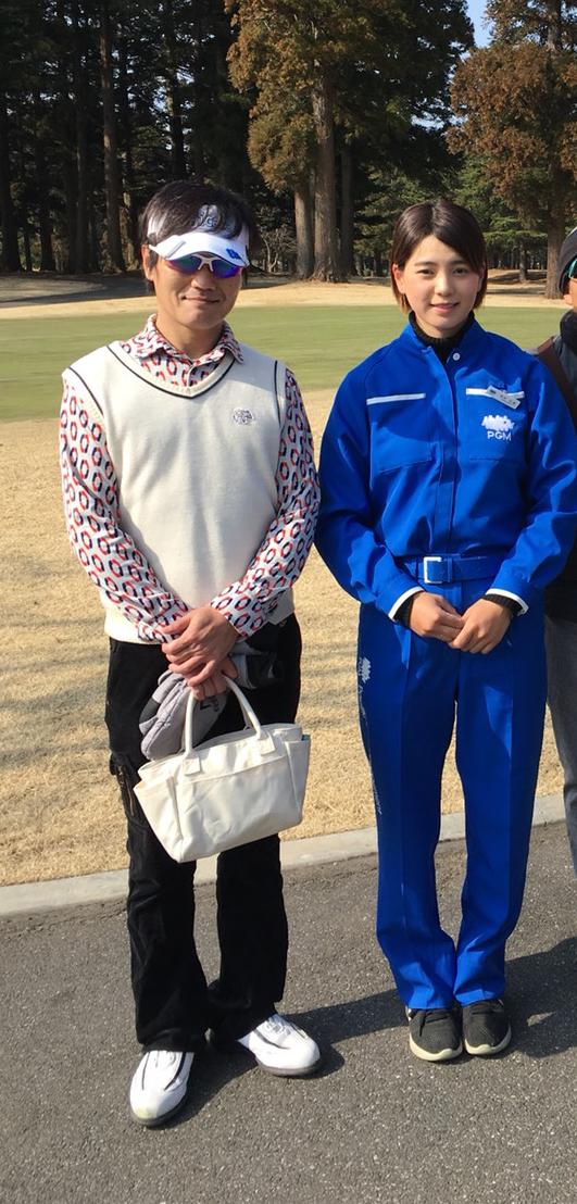 with_ayaka