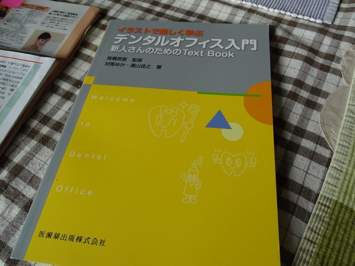 DSC00034