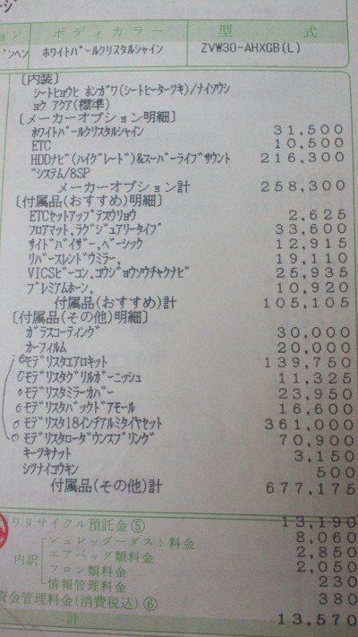 2013030112350000