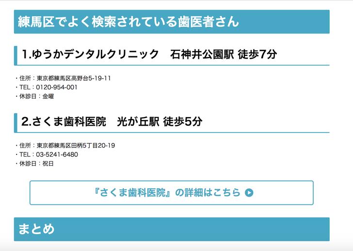 スクリーンショット 2019-01-23 10.34.40