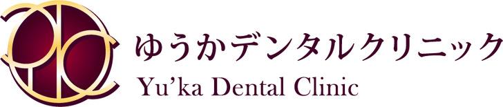 2013_0502_yuka_Logo_01