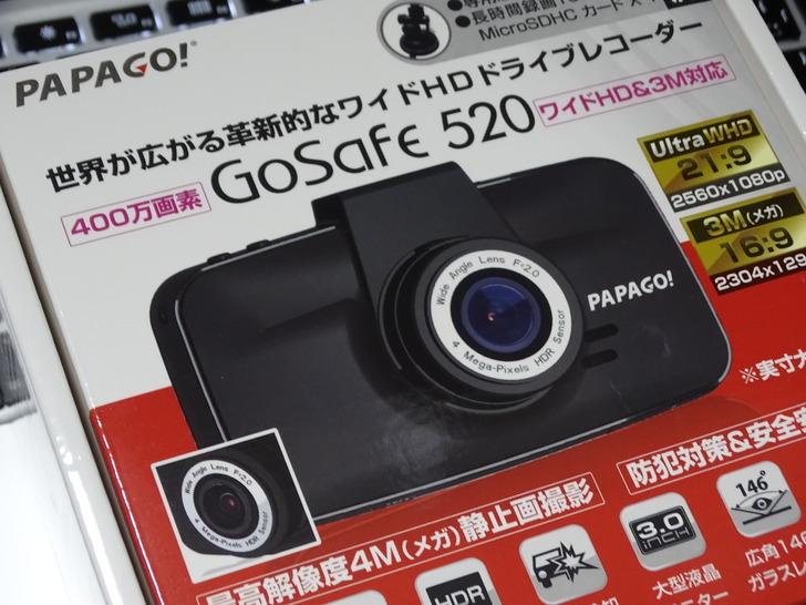 DSC01332