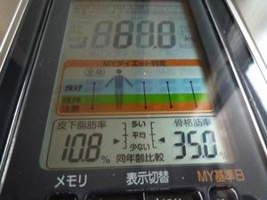P1020521