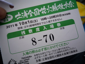 P1050989