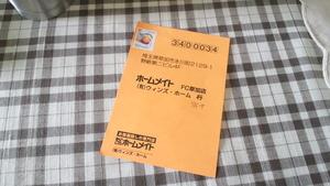 2011042615270000