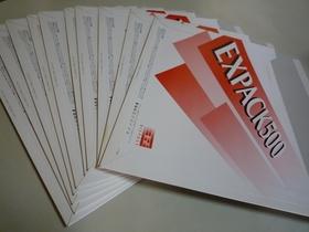 EXPACK500