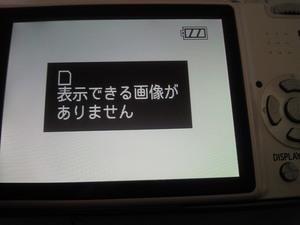 200909191327000