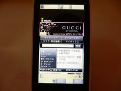 i-menu top