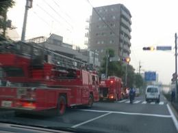 火事で渋滞