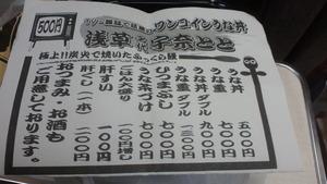 2012051813090000