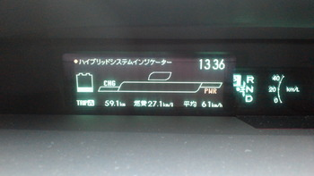 2012111313360000