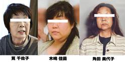 高齢者の再婚・恋愛・詐欺・殺人事件| 探偵事件簿-福岡