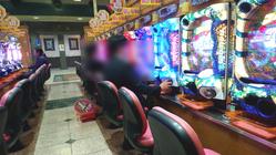 パチンコ店での職務怠慢| 探偵事件簿-福岡