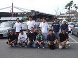 九州調査業協会