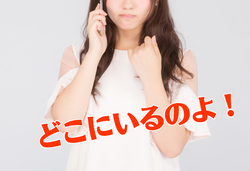 浮気を疑う妻  探偵事件簿-福岡