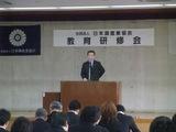 九州 竹内会長