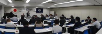 (社)日本調査業協会 本部協会 第27回 通常総会会場�