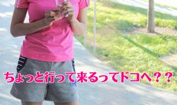 浮気妻、急な外出| 探偵事件簿-福岡