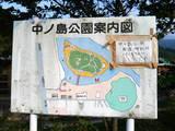 中ノ島公園案内図