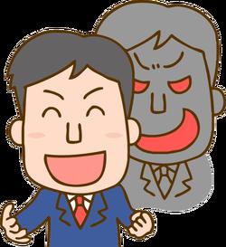 甘い言葉には気を付けましょう| 探偵事件簿-福岡