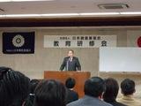 (社)日本調査業協会