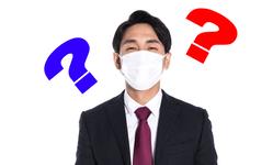 マスク・表情が読めない|探偵事件簿-福岡