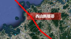福岡・地震・西山断層帯| 探偵事件簿-福岡