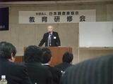 日本調査業協会 中島事務局長