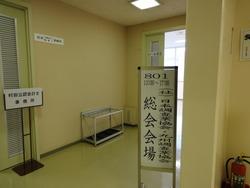 九州調査業協会 23年度総会�