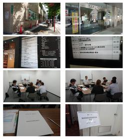 福岡県探偵調査業協会・総会  探偵事件簿-福岡