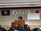 教育委員長の松本会長