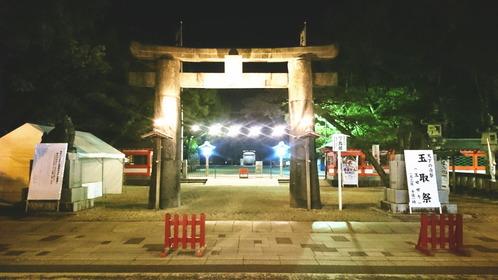 2016年の営業も間も無く終了|探偵事件簿-福岡