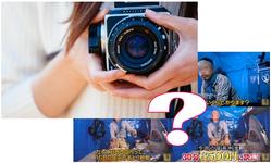 カメラマンの撮影費用| 探偵事件簿-福岡