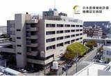 千鳥橋病院