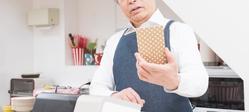 独り暮らしの父| 探偵事件簿-福岡