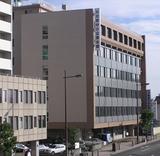 大分県中小企業会館