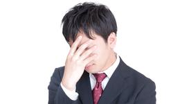 悩む夫、妻の浮気問題| 探偵事件簿-福岡
