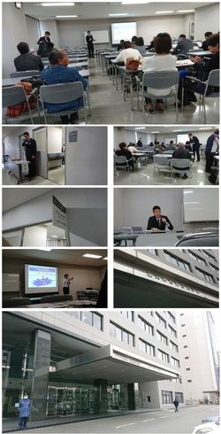 探偵 福岡の興信所「探偵業務従事者研修会を受」|探偵事件簿−福岡