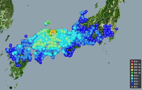 福岡の探偵・浮気調査ブログ(鳥取県中部地震) 探偵事件簿-福岡