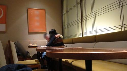浮気調査と中年不倫カップルの大胆なデート事情|探偵事件簿−福岡
