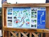 グリーンピア那珂川案内マップ
